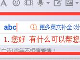 搜狗输入法怎么设置快捷短语 快捷词汇设置方法