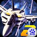 飞机大战2 V1.3.0 安卓版