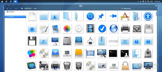 Aegean OsX style Icons