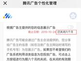 微信怎么关闭广告推荐 朋友圈屏蔽广告方法教程