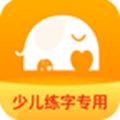 河小象 V1.1.2 安卓版