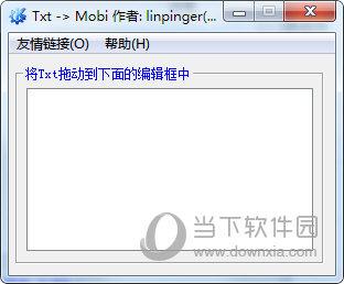 txt2mobi通用版