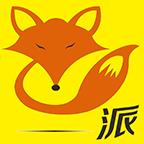 狐狸派 V5.2.0 安卓版