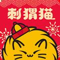 刺猬猫阅读 V2.2.018 安卓版