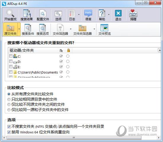 AllDup中文版