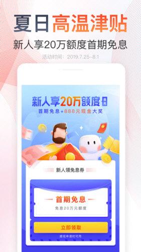 金蝶随手记 V12.21.0.0 安卓版截图2