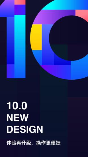 百度网盘安卓手机版 V10.0.33 安卓版截图1