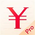 随手记账Pro V12.8.0 苹果版
