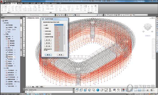 3D3S钢结构设计软件