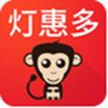 灯惠多 V1.4 iPhone版