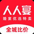人人宴 V1.2.4 安卓版