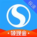 搜狗浏览器极速版 V5.17.84 安卓最新版