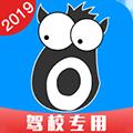 九悦学车 V4.1.5.0 安卓版