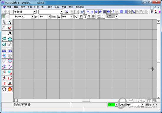 图像制作 图像制作软件 图片制作软件 第7页