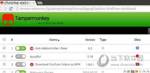 360浏览器油猴脚本下载