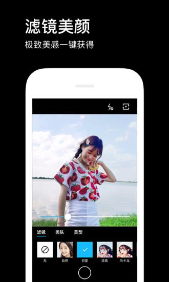 水印相机手机版 V3.1.5.480 安卓免费版截图3