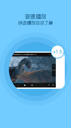 QQ影音 V4.0.2 安卓版截图1