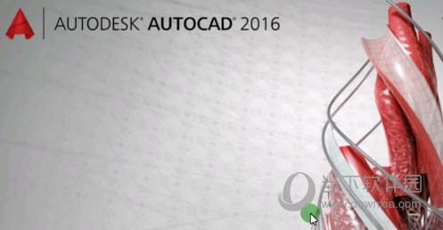 AutoCAD2016 Win10精简版中文优化版