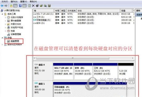 只剩c盘_星空数据恢复破解版|星空数据恢复软件免费版 V2.5 免注册码版 ...