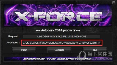 AutoCAD2014序列号和密钥生成器