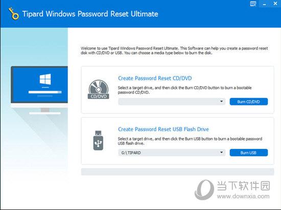 Tipard Windows Password Reset