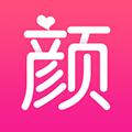 颜值哒 V1.1.0 安卓版