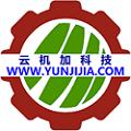 云机加动态域名解析软件 V1.0 官方版