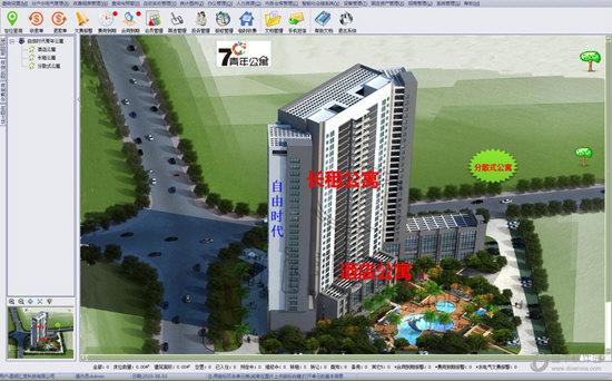 包租婆酒店公寓管理软件