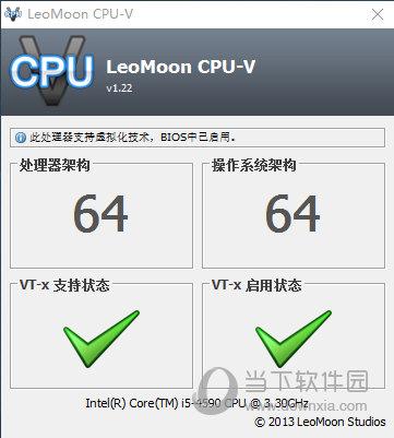 CPU-V诊断程序