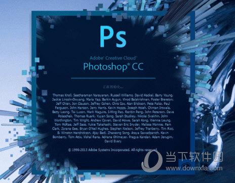 Photoshop2019破解版
