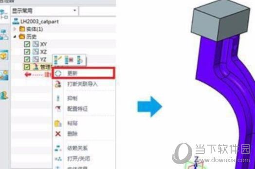 三维家3d云设计软件cad导入方法教程4