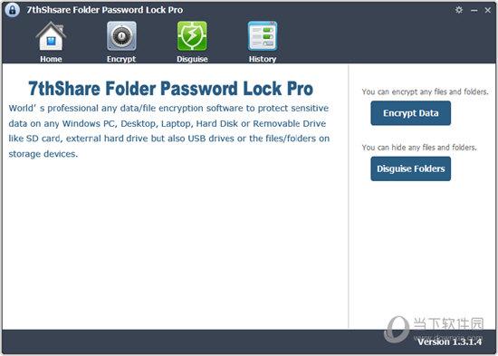 7thShare Folder Password Lock Pro