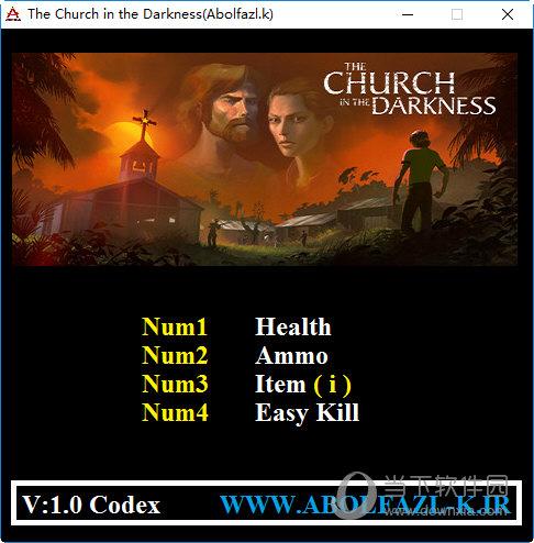 黑暗中的教堂修改器