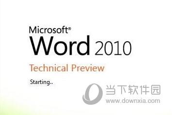 Word模板完整版