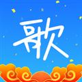 天籁K歌 V4.7.2 iPhone版