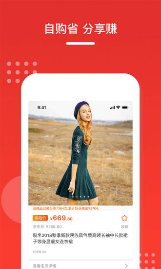 享橙 V2019080601 安卓版截图4