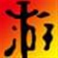 游侠游戏运行库安装包 V3 官方最新版