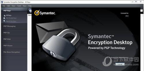 Symantec Encryption破解版