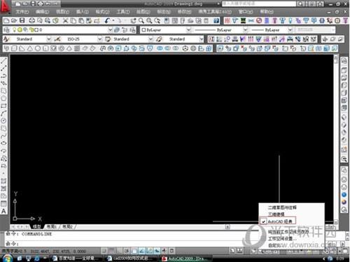 AutoCAD2009Win7激活版