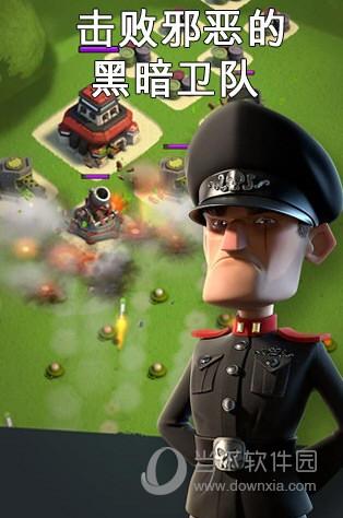 碉少堡海岛奇兵破解版无限钻石版