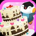 宝宝蛋糕店 V1.7.0 安卓版