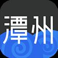 潭州课堂PC客户端 V4.3.2.10115 官方版
