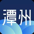 潭州课堂电脑版 V3.8.0 免费PC版