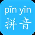 宝宝图卡汉语拼音 V1.60 安卓版