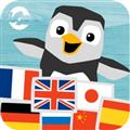 LinguPinguin(外语学习软件) V2.0 Mac版