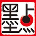 墨点课堂 V4.6.1 安卓版