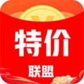 特价联盟 V3.5.6 苹果版