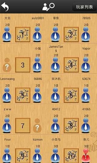 忘忧围棋 V9.0 安卓版截图2