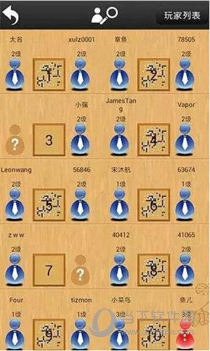 忘忧围棋安卓版