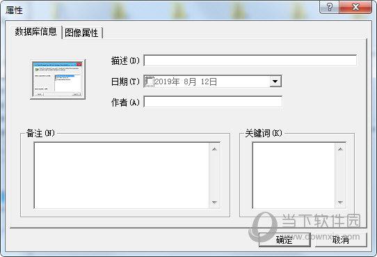 ACDSee3.1经典版